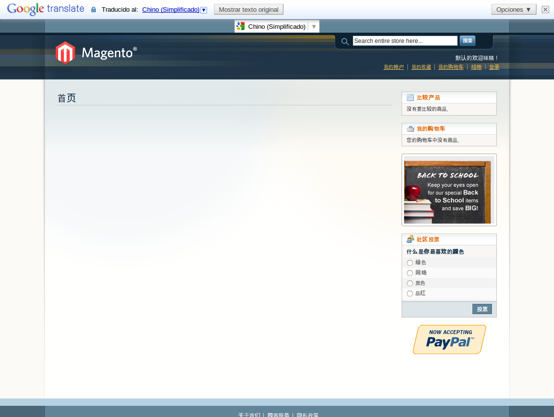 Traduciendo Magento a Chino con Dc_GoogleTranslateWidget